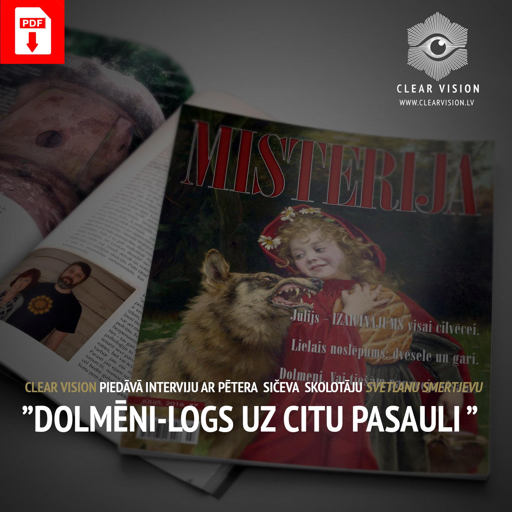 MagazineMockup2